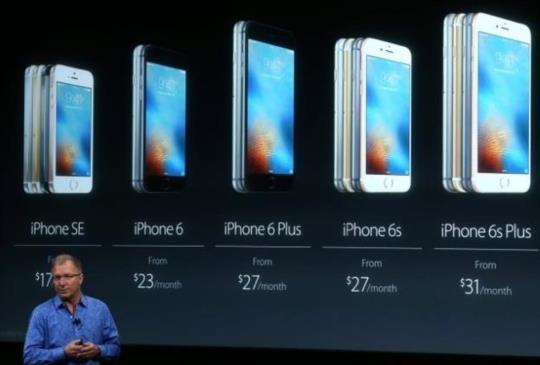 在短短九年之間,iPhone 系列全球總銷售將突破 10 億