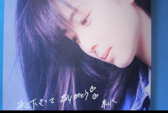 ZARD坂井泉水追思紀念8周年 粉絲們心目中的前20名最愛歌曲