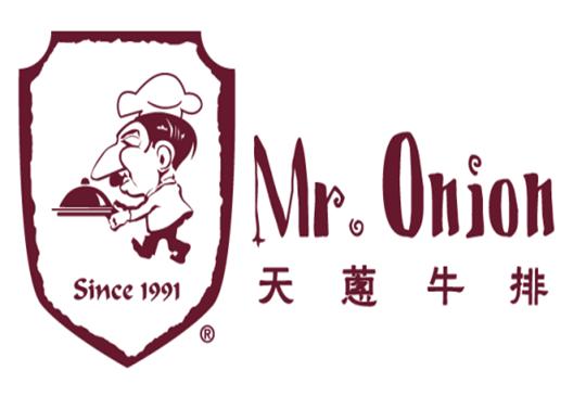【連鎖】Mr. Onion 天蔥牛排【2016壽星享好康 生日聚餐超優選】