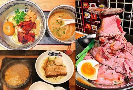 【濃郁的湯汁沾著吃更滿足,香港4間必食過江龍人氣沾麵!】