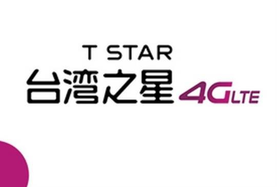 月繳 388 元 3G 行動上網吃到飽,台灣之星推出單門號方案