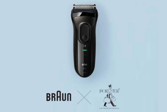 德國百靈 Braun 與 Porter 合作推出限量名片夾,父親節優惠同步推