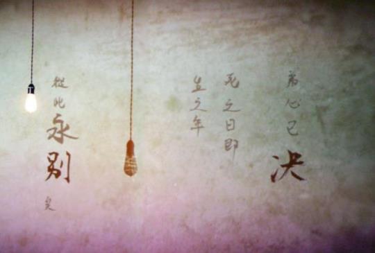 【新加坡】文哥南洋落腳處 晚晴園孫中山南洋紀念館