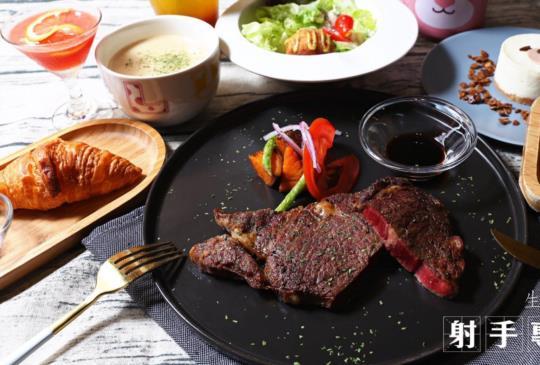 【台北】星座小熊布魯斯主題餐廳-射手座專屬生日套餐