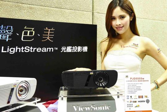 ViewSonic 推出 LightStream 光艦系列投影機