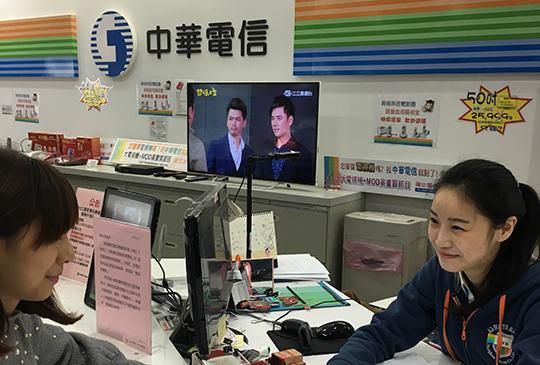 中華電信「2G 逗陣來升級」加碼再延長,6/30 前可申辦