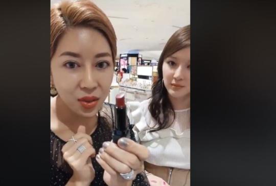日本新進爆紅品牌「Celvoke」畫出最「高~潮」的妝容