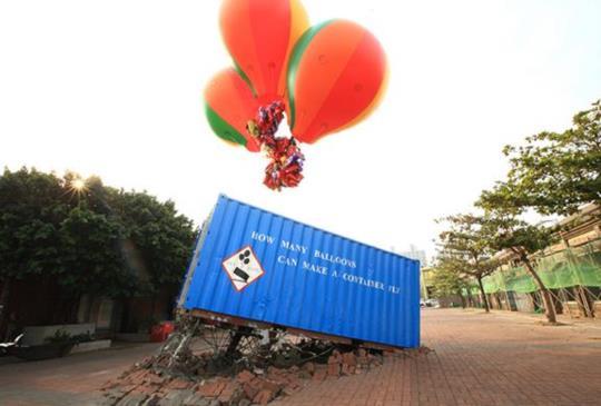 2015高雄國際貨櫃藝術節 明日方舟啟航