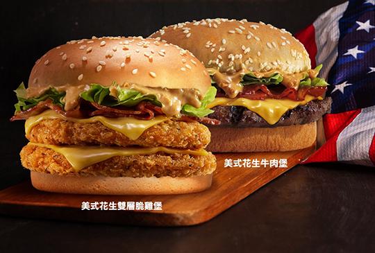 【BurgerKing 漢堡王】10~11月漢堡王優惠券、折價券、coupon