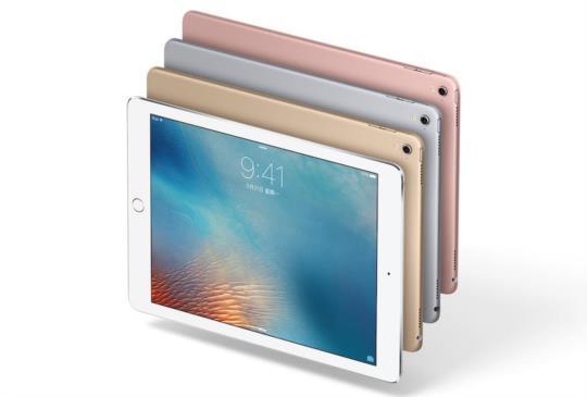 9.7 吋 iPad Pro 台灣正式開賣,售價 20,900 元起
