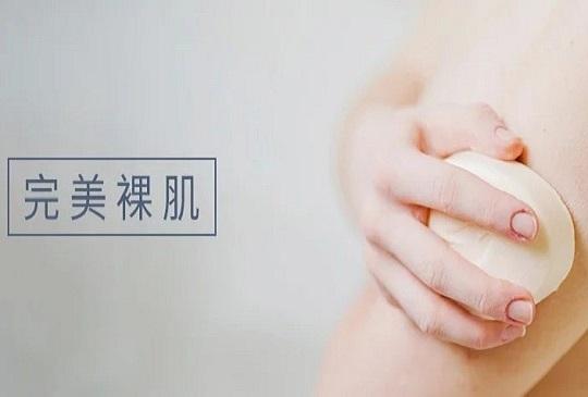 我的美麗肌膚 — 油性肌專用