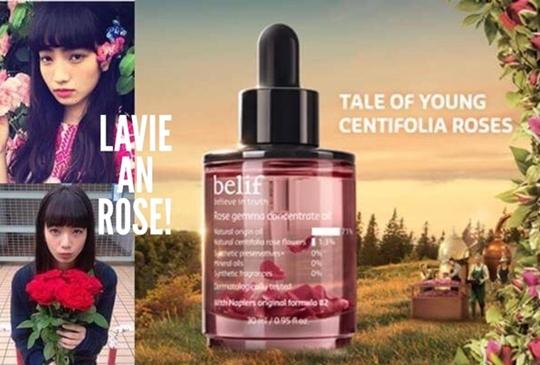 什麼!精華瓶裡居然有真的玫瑰花苞? 重點是cp值超高~可以從頭保養到腳趾頭!