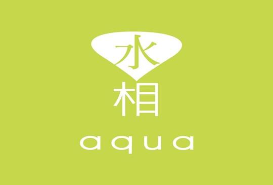 【台中】AquaTea水相餐廳-2016-壽星優惠