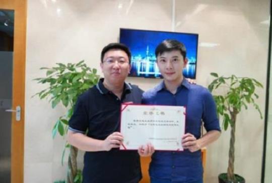 資深經紀人陳孝志繼續擔任中國新聞文化促進會海外宣傳大使