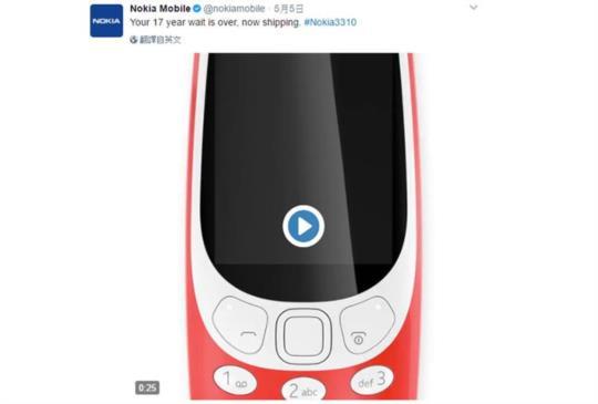 傳說神機 Nokia 3310 官方宣布出貨,首波上市地區依然保密