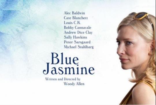 【夢醒時分後的殘酷《藍色茉莉》(Blue Jasmine)】