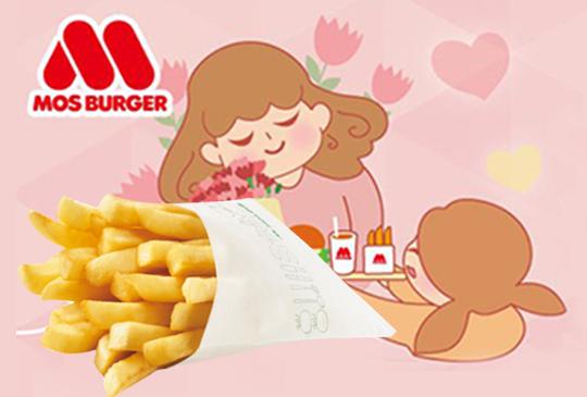 【MOS Burger摩斯】2020年5月摩斯優惠券、折價券、coupon