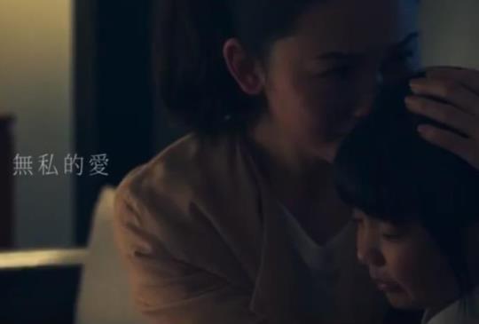 微電影與我們一起懂得母親無私偉大的愛