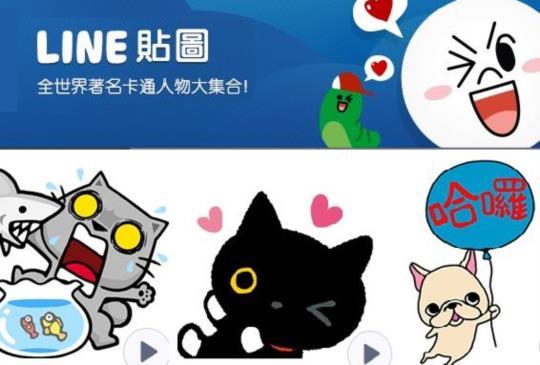 【LINE 貼圖】貓貓狗狗大集合!熱門寵物系貼圖推薦