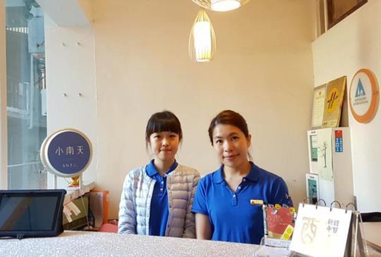 小資女台南之旅必選 小南天打造質感輕旅體驗
