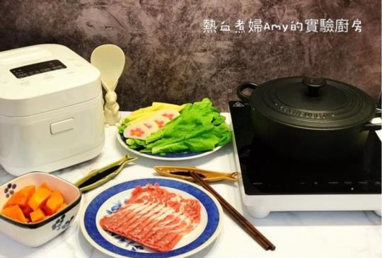 打造日式極簡,時尚東京品味廚房~日本ONE amadana日系質感美型家電