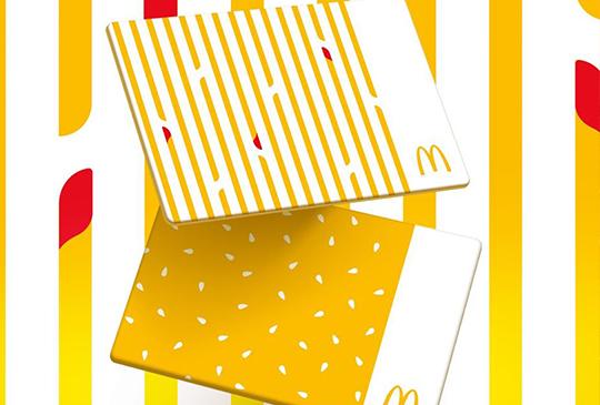 【McDonald's 麥當勞】2020年3月麥當勞優惠券、折價券、coupon
