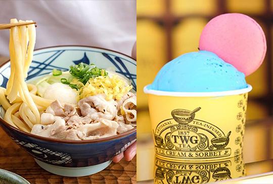 【本月優惠特報】2020年8月優惠懶人包(即時更新):吃冰淇淋送馬卡龍、免費吃沙朗牛排和烏龍麵!