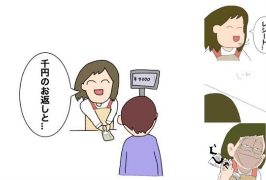 【你們給我差不多一點,日本超商店員最討厭的5種客人】~新奇文化特搜