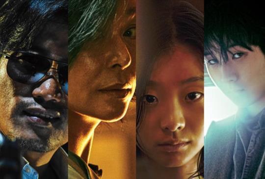 【魔女首部曲】韓版《X戰警》 新任影后人選搭《屍速列車》學長崔宇植 共繹視覺饗宴