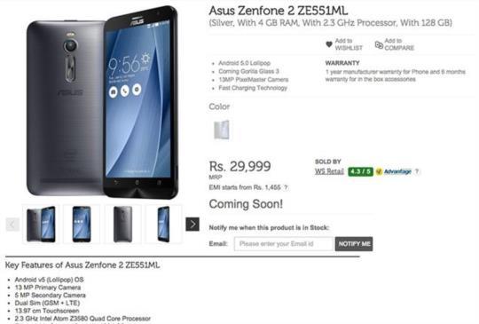 配備 128GB 儲存空間,ASUS ZenFone 2 最強版本現身印度網站