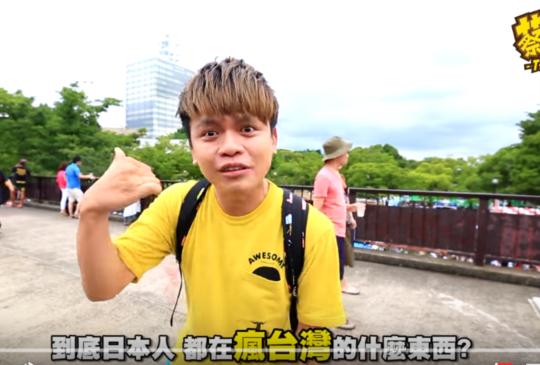 日本舉辦的台灣祭!滷肉飯一碗賣125元!嚇死我啦!