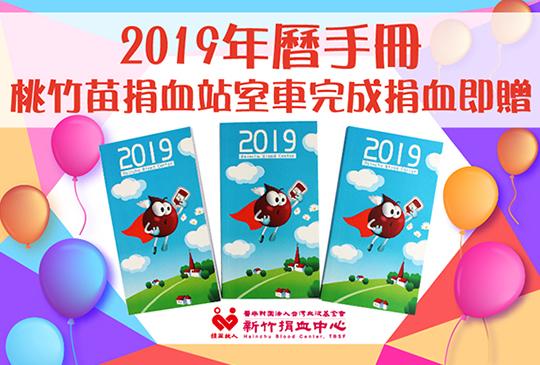 【公益活動】11月各地公益捐血活動:台北信義捐血贈威秀電影票