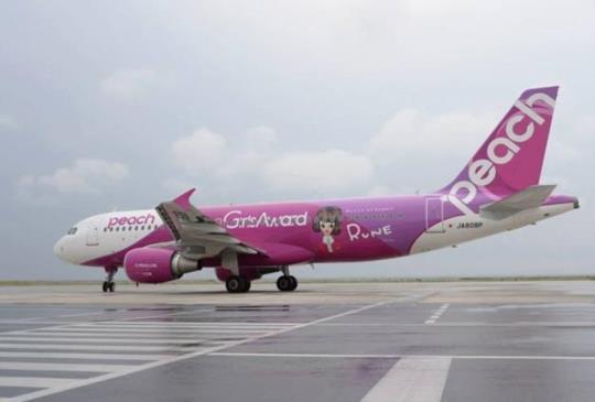 【日本‧廉價航空整理,收藏這篇買機票就方便多了】
