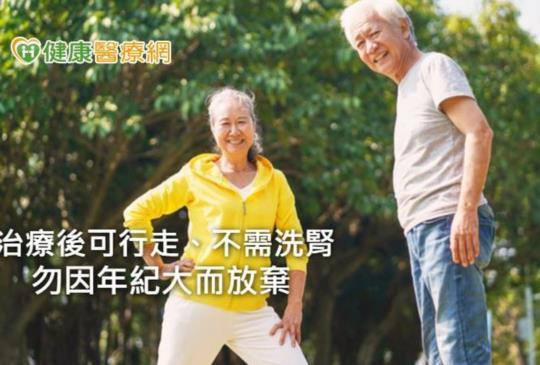 常被誤認老人慢性病 多發性骨髓瘤侵襲銀髮族