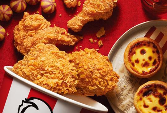 【肯德基KFC優惠券】2021年8月肯德基優惠代號、折價券、coupon來囉