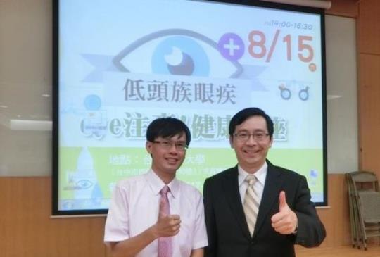 【黃斑部病變未治療恐失明 眼科醫學會籲護眼】