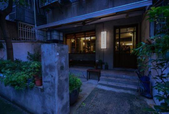 巷弄裡的深夜咖啡館─【未央咖啡店】