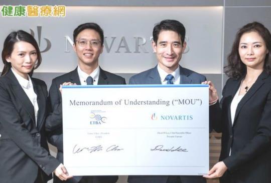 「台灣數位生物標記」創新挑戰 台灣諾華與ETBA簽訂MOU