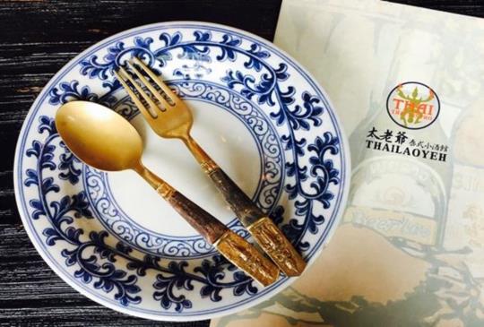 【太老爺】泰式小酒館給你別家吃不到的道地泰!
