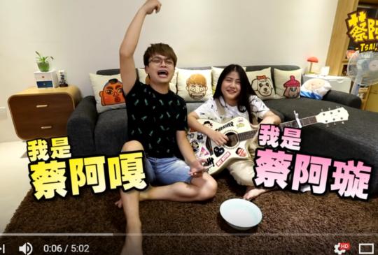 【挫塞兄妹】王宏恩-現在開始 + 韋禮安-女孩 cover