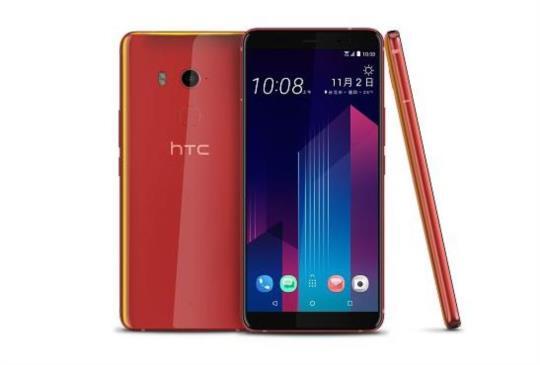 HTC U11+ 新色豔陽紅魅力登場