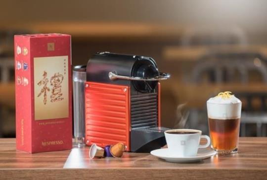 【美式咖啡新浪潮,來杯中西合璧融合新年的特調 】