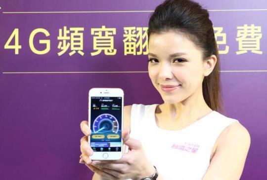 台灣之星推出 4G 勁速平板新資費,滿足平板行動上網需求