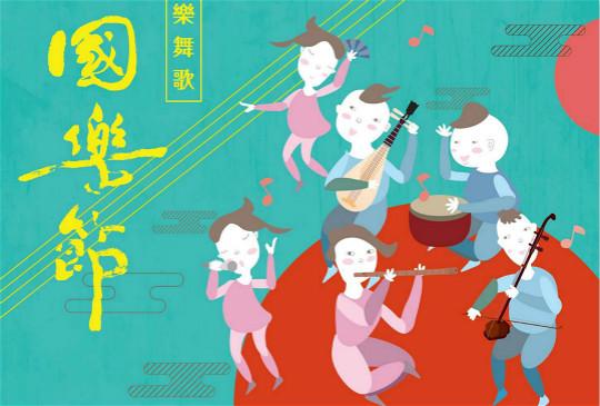 【一周快訊】新竹 06/25 ~06/30 好康優惠、新店開幕、消費訊息特報