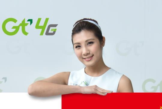 透過 VoWiFi 漫遊通話免費,亞太電信推出「VoLTE」全球通服務