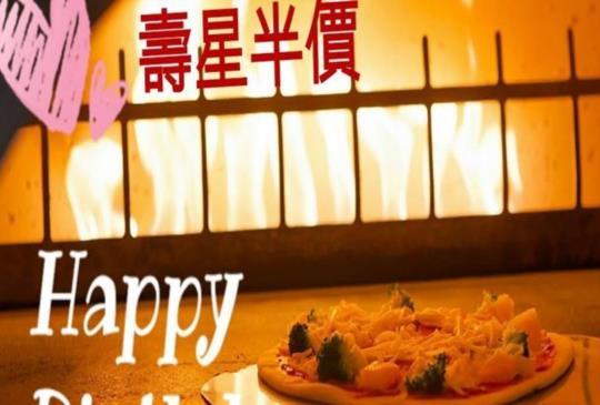 【台中】菈菈百匯廚坊-生日我最大