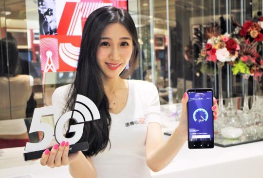 遠傳心 5G 正式開賣,台灣 5G 四雄到齊!