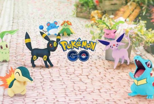 終於來了!《Pokémon GO》80 隻第二代寶可夢本週登場!