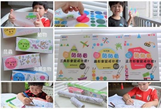 【N次貼兒童幼教系列】著色畫軸、創意手冊。走到哪、畫到那兒、貼到那兒,孩子的行動藝廊。