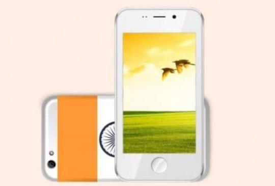 騙局一場?售價僅 4 美元的 Freedom 251 手機終止推出
